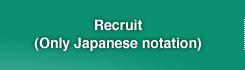 Adoption (Only Japanese notation)
