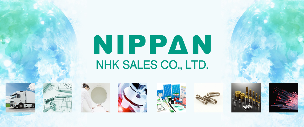 NIPPAN